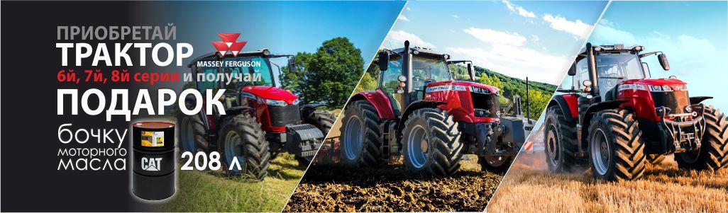 3 трактора (1).jpg
